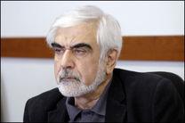 معاون شهرسازی شهرداری تهران استعفا داد