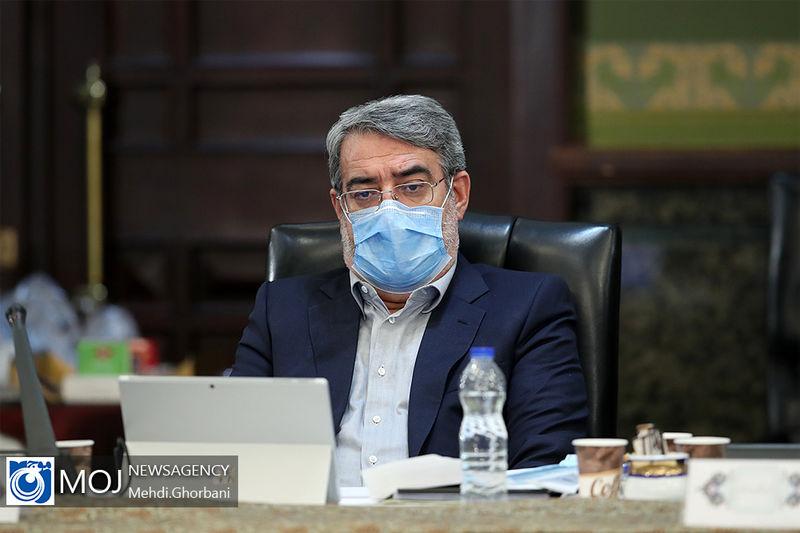 پیام تسلیت وزیر کشور به مناسبت فرارسیدن عاشورای حسینی