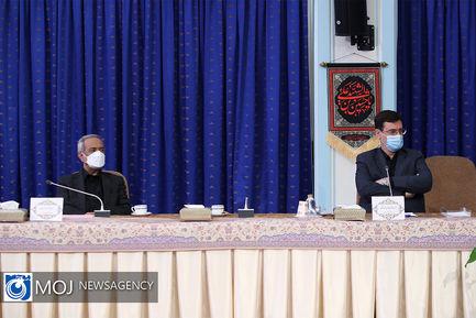 جلسه ستاد ملی مقابله با کرونا -  ۳۰ مرداد ۱۴۰۰