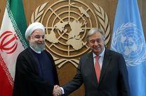 ایران آماده هرگونه همکاری با سازمان ملل متحد در مسائل منطقهای و بینالمللی است