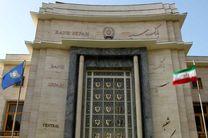 بانک سپه برای کمک به سیل زدگان شماره حساب اعلام کرد