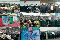 پیکر پاک و مطهر «حسن عشوری» شهید مدافع امنیت در رشت تشییع شد