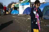 مفقود شدن صدها کودک پناهجو در انگلیس