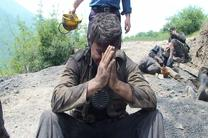 پیام تسلیت سازمان بورس در پی حادثه دلخراش معدن گلستان