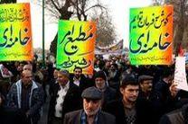 راهپیمایی اعتراضآمیز مردم اصفهان پنجشنبه برگزار میشود