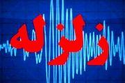 وقوع زلزله در مرز دو استان مازندران و سمنان