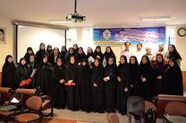 برگزاری کارگاه آموزشی با حضور مربیان پرورشی و قرآن مدارس سما استان گیلان