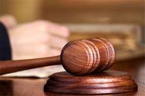 ۹۵ درصد پرونده های ارجاعی به مراکز مشاوره بهزیستی، درخواست طلاق توافقی است