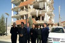 بازدید مدیر عامل و مدیران ارشد بانک ملت از مناطق زلزله زده غرب کشور