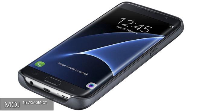 پنج قاب مجهز به باتری برای Galaxy S۷ edge سامسونگ