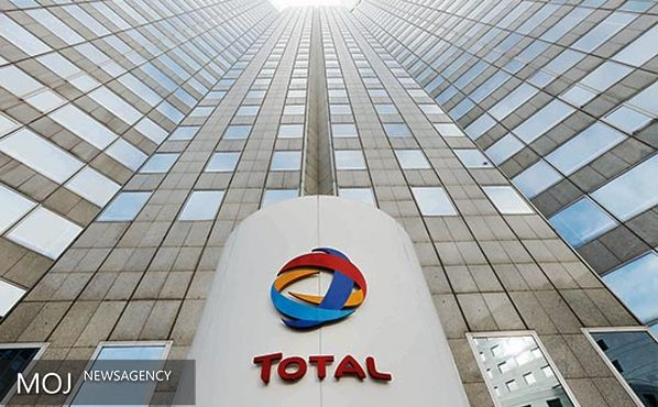 توتال فاسد است / امضای قراردادهای نفتی در میادین غیر مشترک