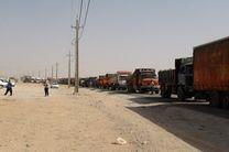 بیش از ۲۵۰۰۰ تن انواع کالا از بازارچه سومار به کشور عراق صادر شده است