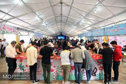 جشنواره نوروز شرقی در بوستان آب و آتش