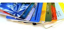 رمز دوم کارت های بانکی از فردا باطل می شود
