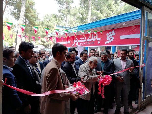 چهاردهمین نمایشگاه کتاب کرمانشاه و رسانههای دیجیتال آغاز به کارکرد