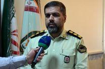 پلمب کافه - رستورانی در کرمانشاه که اقدام به سرو آبزیان حرام می کرد
