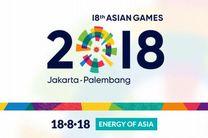 قیمت بلیت افتتاحیه بازیهای آسیایی اعلام شد
