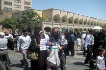 راهپیمایی روز قدس در مشهد مقدس آغاز شد