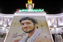 مراسم بزرگداشت شهید حججی در نیروی زمینی سپاه برگزار شد