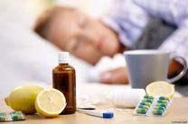فرد مبتلا به آنفولانزا از حضور در اماکن عمومی خودداری کند