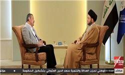 عمار الحکیم: جمهوری اسلامی ایران عمق راهبردی جهان عرب است