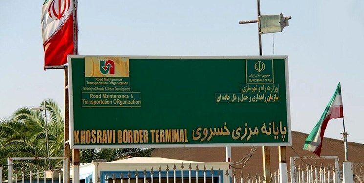 آخرین خبر از وضعیت انتقال زائران از مرز خسروی