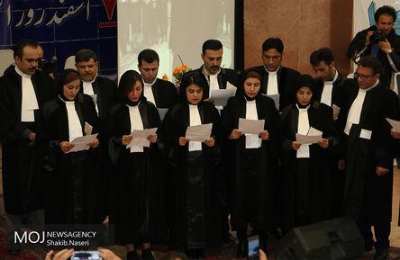 همایش استقلال کانون وکلا در سنندج