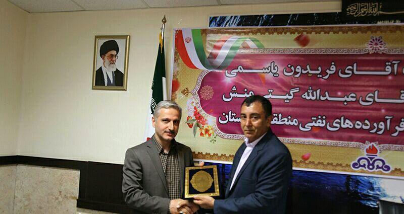 گیتی منش مدیر شرکت فرآورده های نفتی منطقه کردستان شد