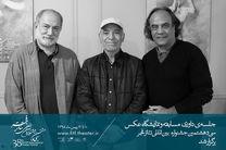 عکسهای تئاتر سی و هشتمین جشنواره بینالمللی تئاتر فجر داوری شدند