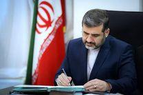 یادداشت وزیر ارشاد به مناسبت روز شعر و ادب فارسی