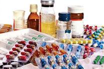 راهاندازی سامانه برای دستیابی به داروهای کمیاب در اصفهان