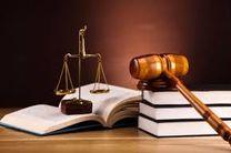 نتایج آزمون وکالت مرکز امور مشاوران قوه قضائیه اعلام شد