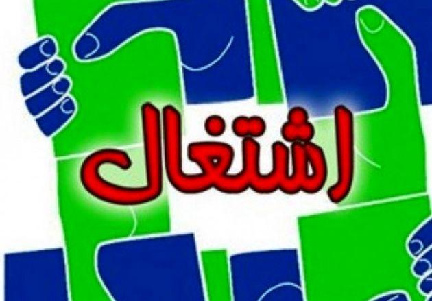 ایجاد 753 فرصت شغلی جدید در صنعت گردشگری استان اصفهان