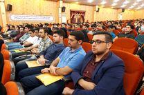 همایش دانشجویان جدید الورود دانشگاه علوم پزشکی گیلان برگزار شد