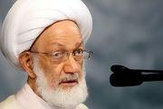 دغدغه امروز جمهوری اسلامی تنها برای کشور خود نیست
