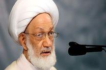 علما در برابر اقدامات رژیم صهیونیستی سکوت نکنند