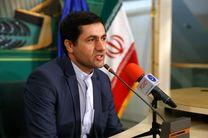 مهر تایید مجمع نمایندگان بر عملکرد رئیس دانشگاه علوم پزشکی لرستان