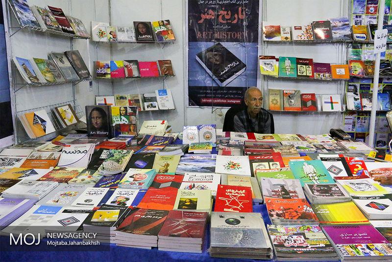 مهمانان ویژه امسال نمایشگاه کتاب چه کسانی هستند؟
