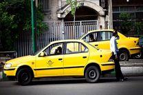 """"""" کرایه کولر """" در تاکسیها غیرقانونی است"""