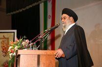 خودکفایی در عرصه های مختلف و عدم سلطه پذیری ایران اسلامی ، بزرگترین دستاورد انقلاب اسلامی است