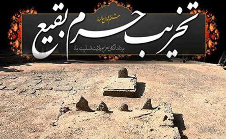 اجرای ویژه برنامه ای در جوار حرم مطهر امامزاده شاه ابوالحسن(ع)  در خمینی شهر