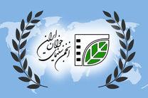 امضای تفاهم نامه انجمن سینمای جوانان ایران با مرکز مقاومت بسیج وزارت فرهنگ و ارشاد