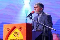 اصفهان می تواند به مرکز جشنواره ها تبدیل شود