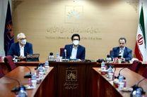 ماموریت کتابخانه ملی برای استاندارد سازی مدیریت اسناد الکترونیکی کشور