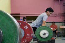 اعلام ترکیب تیم ملی وزنه برداری جوانان برای مسابقات جهانی