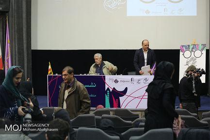 نشست خبری دوازدهمین جشن منتقدان سینمایی ایران
