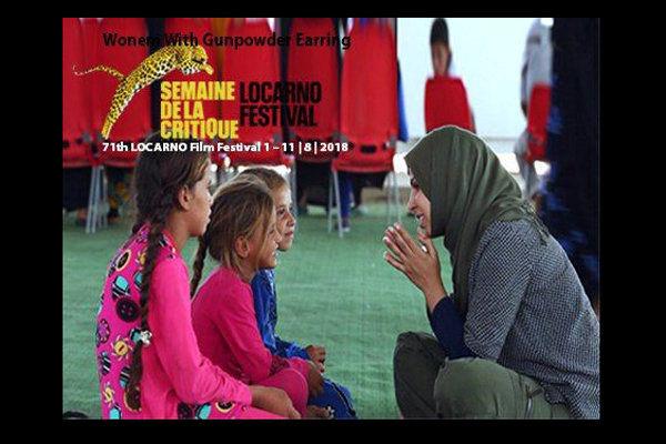 مستند زنانی با گوشواره های باروتی به فستیوال لوکارنو راه یافت