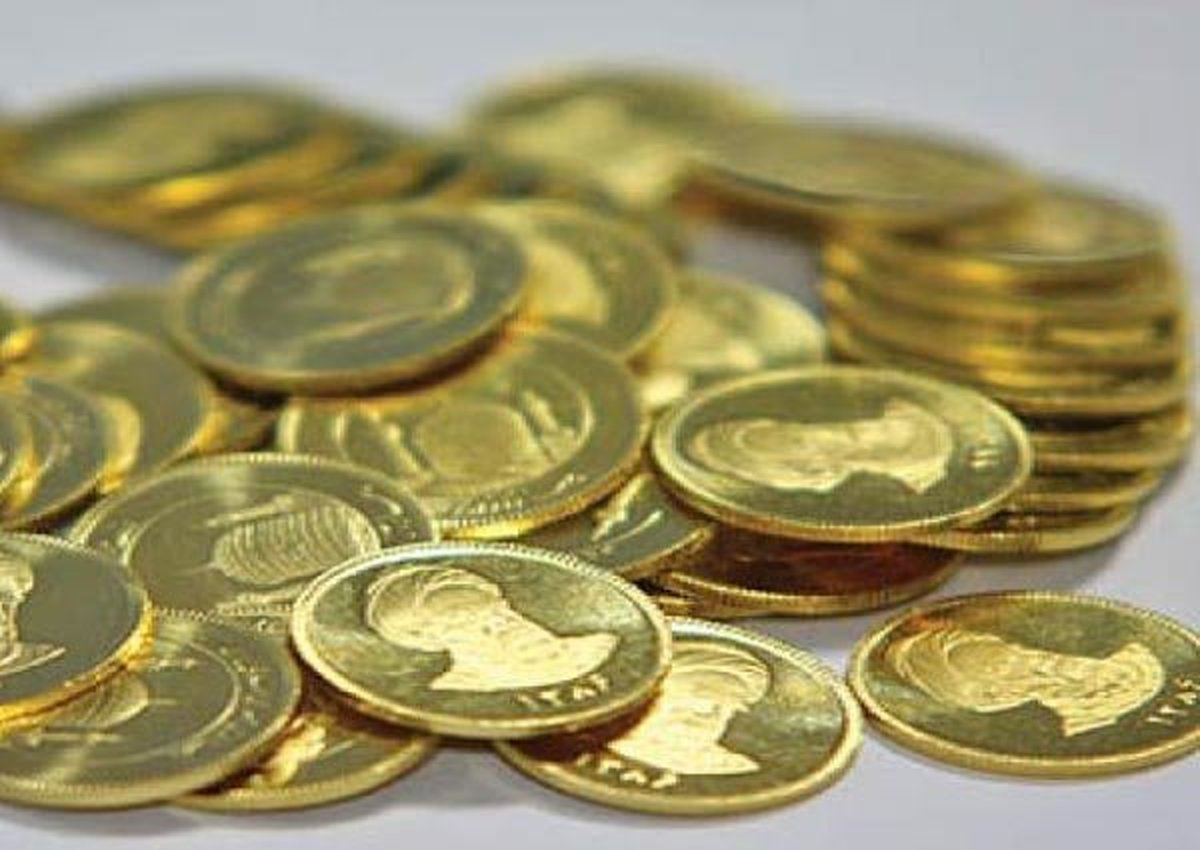 قیمت سکه در بازار امروز اعلام شد