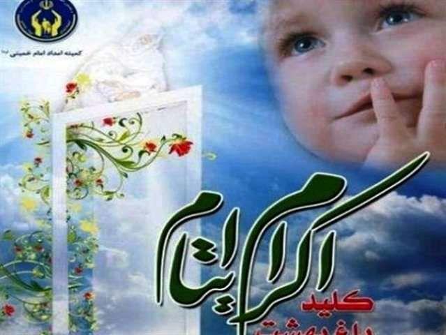 کمک ۵ میلیارد تومانی حامیان به ایتام اردبیلی