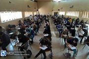 اعلام زمان جدید آزمونهای وزارت بهداشت